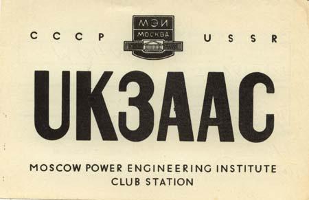 Название: uk3aac.jpg Просмотров: 1745  Размер: 16.0 Кб