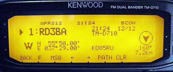 Нажмите на изображение для увеличения.  Название:rd3ba.jpg Просмотров:302 Размер:55.1 Кб ID:10016