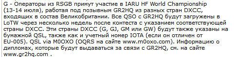 Название: gr2hq.jpg Просмотров: 487  Размер: 41.6 Кб