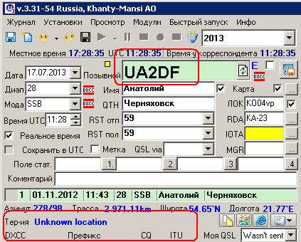 Название: UA2.PNG Просмотров: 608  Размер: 18.2 Кб