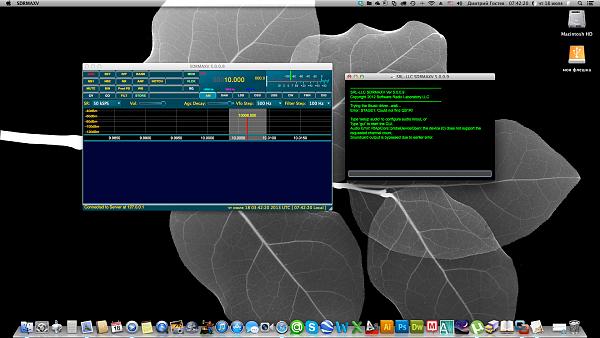 Нажмите на изображение для увеличения.  Название:Снимок экрана 2013-07-18.png Просмотров:222 Размер:986.9 Кб ID:100586