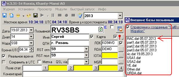 Нажмите на изображение для увеличения.  Название:RV3SBS.PNG Просмотров:137 Размер:17.5 Кб ID:100612
