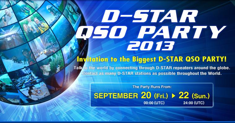 Нажмите на изображение для увеличения.  Название:d-star-qso.jpg Просмотров:130 Размер:361.1 Кб ID:100805