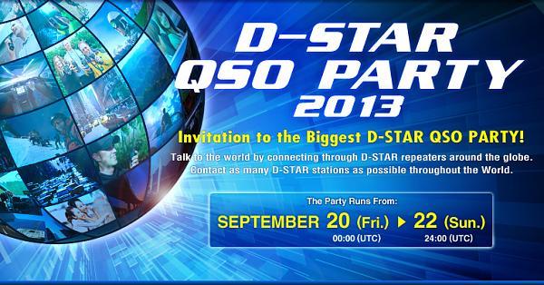 Нажмите на изображение для увеличения.  Название:d-star-qso.jpg Просмотров:150 Размер:361.1 Кб ID:100805