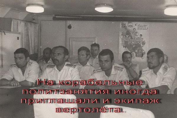 Нажмите на изображение для увеличения.  Название:R3DG-politucheniya.jpg Просмотров:117 Размер:248.9 Кб ID:101713