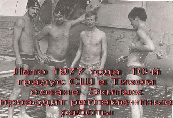 Нажмите на изображение для увеличения.  Название:R3DG-reglamentnye-raboty-leto-1977.jpg Просмотров:116 Размер:231.1 Кб ID:101719