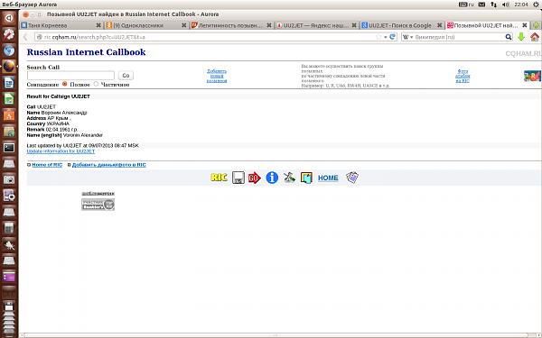 Нажмите на изображение для увеличения.  Название:Снимок экрана о&#1.png Просмотров:185 Размер:165.7 Кб ID:101979