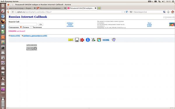 Нажмите на изображение для увеличения.  Название:Снимок экрана о&#1.png Просмотров:91 Размер:144.9 Кб ID:102028