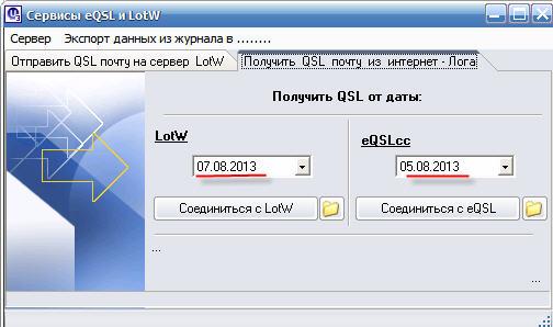 Название: eqsl.jpg Просмотров: 326  Размер: 34.1 Кб