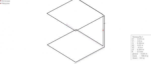 Нажмите на изображение для увеличения.  Название:куб144 мгц 1.jpg Просмотров:588 Размер:52.0 Кб ID:102533