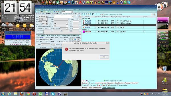 Нажмите на изображение для увеличения.  Название:Screenshot (21h 54m 20s).jpg Просмотров:305 Размер:320.9 Кб ID:103042
