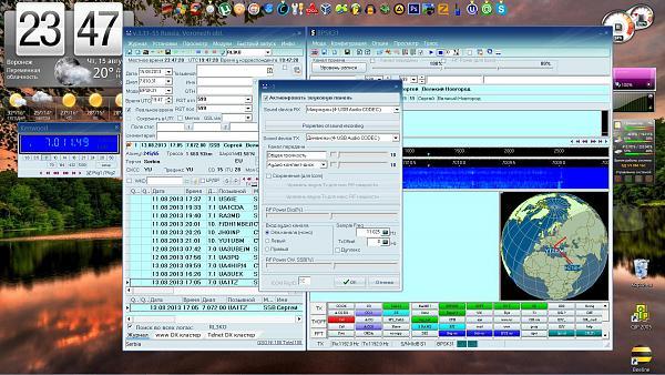 Нажмите на изображение для увеличения.  Название:Screenshot (23h 47m 29s).jpg Просмотров:236 Размер:411.0 Кб ID:103055
