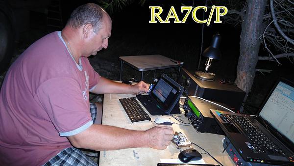 Нажмите на изображение для увеличения.  Название:ra7c-p.jpg Просмотров:98 Размер:243.0 Кб ID:103176
