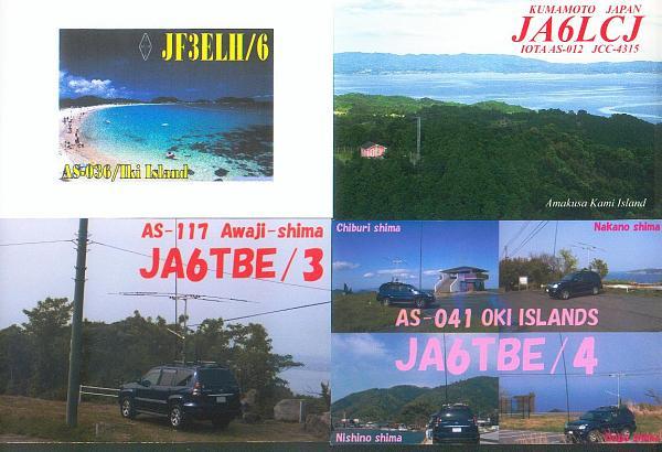 Нажмите на изображение для увеличения.  Название:ja-iota-1.jpg Просмотров:160 Размер:145.2 Кб ID:103644