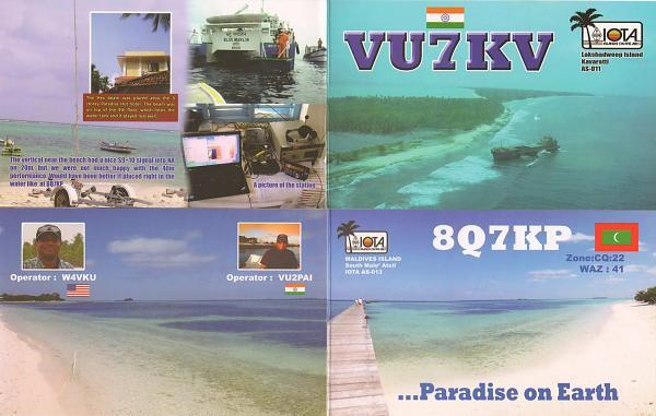 Нажмите на изображение для увеличения.  Название:VU7KV.jpg Просмотров:133 Размер:153.2 Кб ID:103654