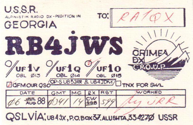 Нажмите на изображение для увеличения.  Название:RB4JWS.jpg Просмотров:150 Размер:86.9 Кб ID:103657