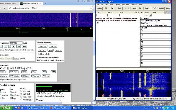Нажмите на изображение для увеличения.  Название:beacon130913.JPG Просмотров:100 Размер:195.5 Кб ID:104844