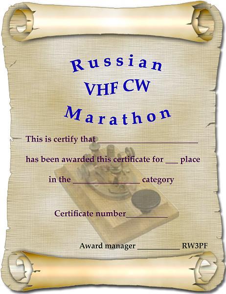 Нажмите на изображение для увеличения.  Название:rw3pf.jpg Просмотров:228 Размер:593.2 Кб ID:105233
