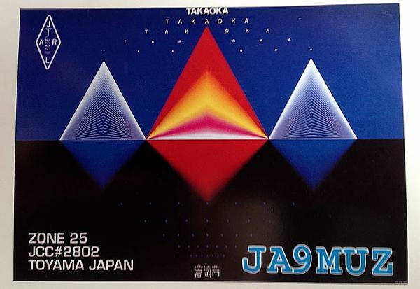 Нажмите на изображение для увеличения.  Название:ja9muz.JPG Просмотров:108 Размер:109.4 Кб ID:105333