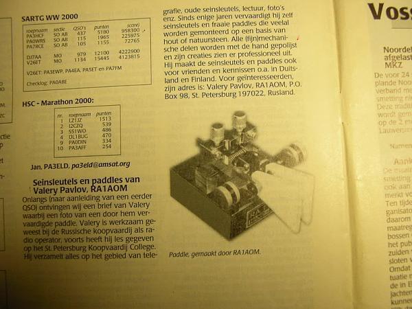 Нажмите на изображение для увеличения.  Название:HAM Magazines 003.jpg Просмотров:110 Размер:97.8 Кб ID:106749