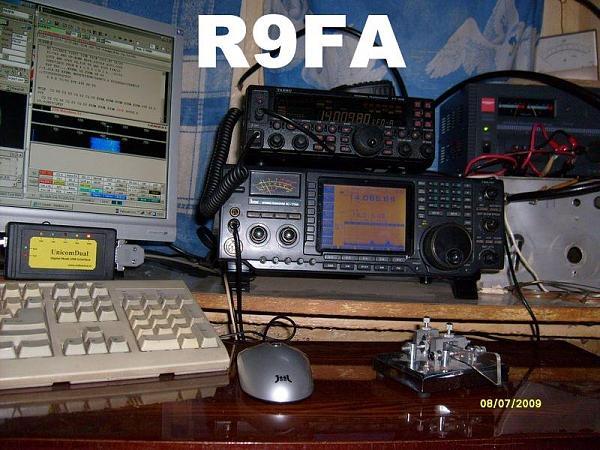 Нажмите на изображение для увеличения.  Название:r9fa.jpg Просмотров:117 Размер:126.2 Кб ID:106830