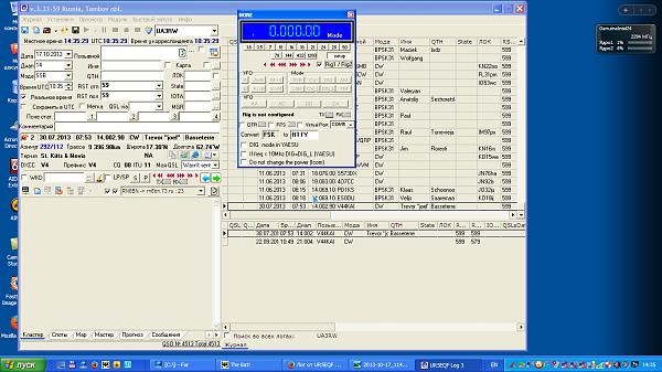 Нажмите на изображение для увеличения.  Название:2013-10-17_143550.png Просмотров:118 Размер:104.6 Кб ID:106832