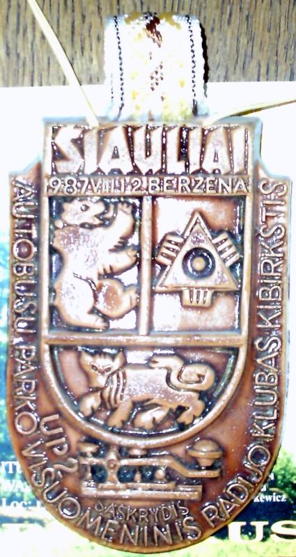 Нажмите на изображение для увеличения.  Название:Shaulyaj-1987-vympel-UC2ICV.JPG Просмотров:218 Размер:168.4 Кб ID:106835