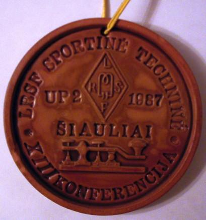 Название: Shaulyaj-1987-medal-UC2ICV.JPG Просмотров: 1224  Размер: 71.5 Кб