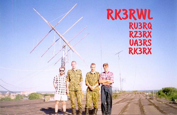 Нажмите на изображение для увеличения.  Название:rk3rwl1.jpg Просмотров:144 Размер:133.1 Кб ID:107223