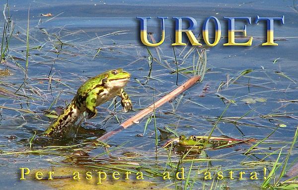 Нажмите на изображение для увеличения.  Название:ur0et_qsl_2.jpg Просмотров:183 Размер:463.7 Кб ID:107276