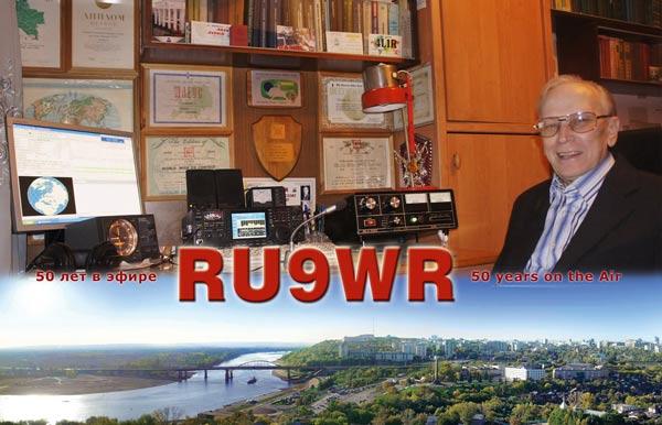 Название: RU9WR_fs.jpg Просмотров: 416  Размер: 51.5 Кб