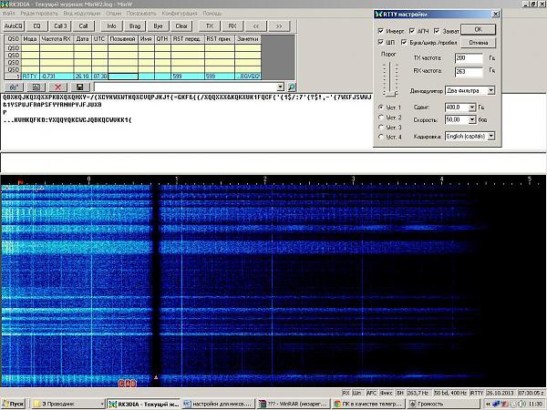 Нажмите на изображение для увеличения.  Название:MixW.JPG Просмотров:229 Размер:212.7 Кб ID:107447