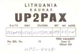Название: UP2PAX-QSL.jpg Просмотров: 2371  Размер: 6.1 Кб