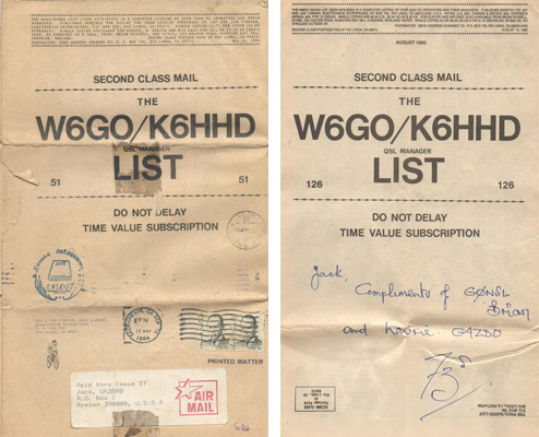 Название: W6GO-K6HHD-List-RN3RQ.jpg Просмотров: 2526  Размер: 176.7 Кб