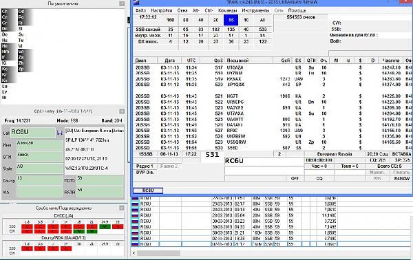 Нажмите на изображение для увеличения.  Название:TR4W+LogHX.jpg Просмотров:184 Размер:252.1 Кб ID:108192