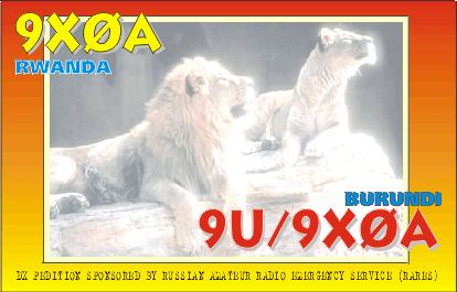 Название: 9U-RX0A.jpg Просмотров: 679  Размер: 79.7 Кб