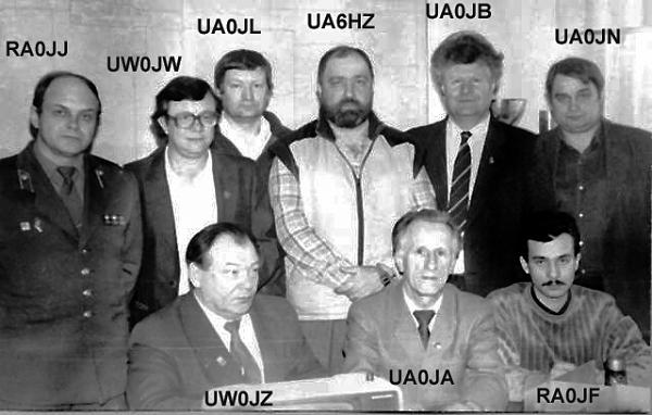 Нажмите на изображение для увеличения.  Название:UA0J-1992-UA6HZ-RA0JJ.jpg Просмотров:367 Размер:79.6 Кб ID:108740