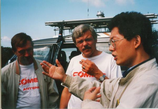 Нажмите на изображение для увеличения.  Название:Japan-1993-UA0NL-UW0MF-BV2EW.jpg Просмотров:234 Размер:75.6 Кб ID:108745