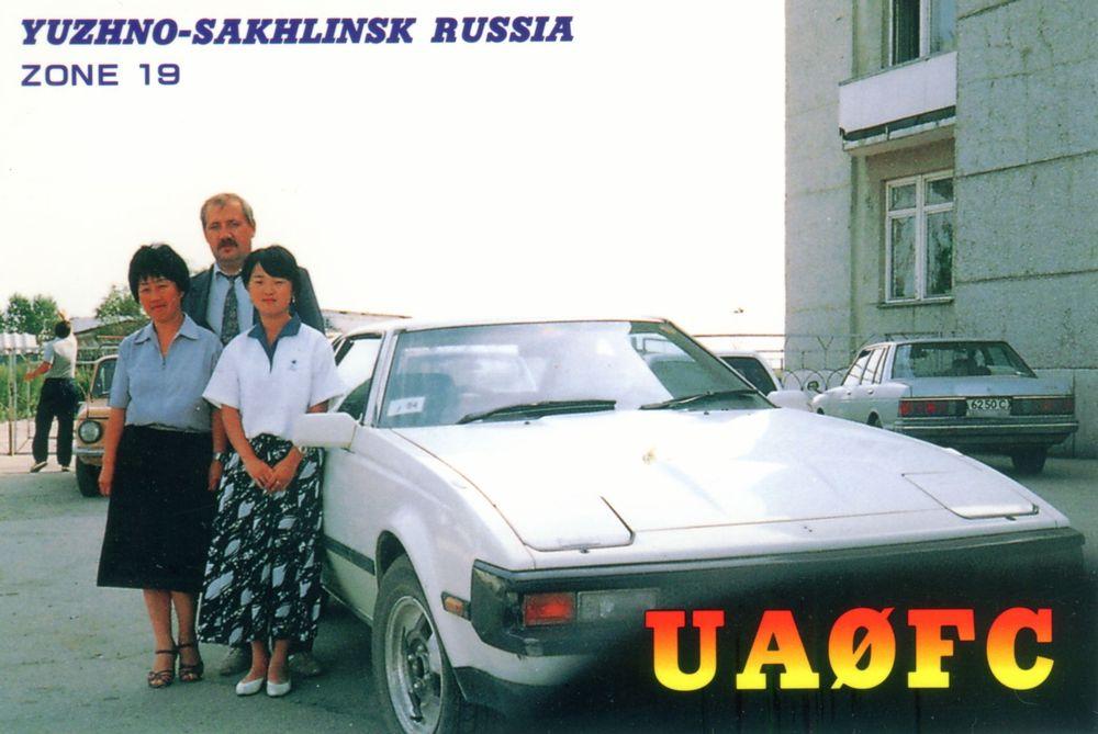 Нажмите на изображение для увеличения.  Название:UA0FC-qsl.jpg Просмотров:225 Размер:89.0 Кб ID:108749