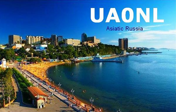 Нажмите на изображение для увеличения.  Название:UA0NL-QSL.jpg Просмотров:247 Размер:60.7 Кб ID:108754
