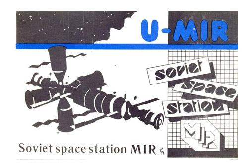Название: u2mir.jpg Просмотров: 637  Размер: 68.6 Кб