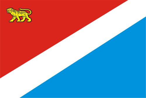 Название: 500px-Flag_of_Primorsky_Krai.svg.png Просмотров: 424  Размер: 17.4 Кб