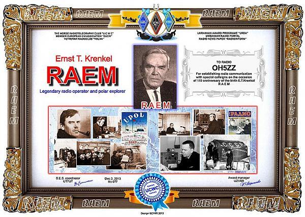 Нажмите на изображение для увеличения.  Название:RAEM-110-UR-B.jpg Просмотров:148 Размер:171.6 Кб ID:109728
