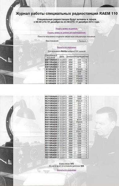 Нажмите на изображение для увеличения.  Название:110.JPG Просмотров:125 Размер:234.3 Кб ID:109781