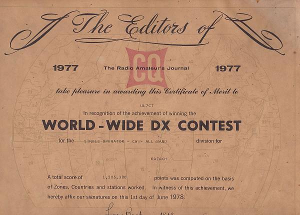Нажмите на изображение для увеличения.  Название:WW-CW-1977-UL7CT.jpg Просмотров:137 Размер:242.4 Кб ID:110319