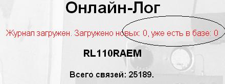 Название: rl110raem.PNG Просмотров: 440  Размер: 46.3 Кб