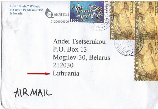 Нажмите на изображение для увеличения.  Название:envelope 001.jpg Просмотров:111 Размер:171.6 Кб ID:110399