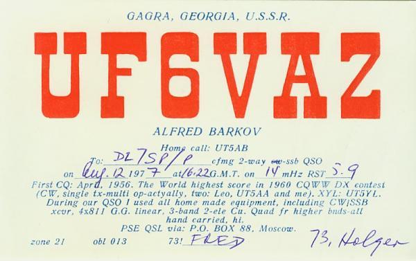 Нажмите на изображение для увеличения.  Название:UF6VAZ.jpg Просмотров:124 Размер:66.8 Кб ID:110413