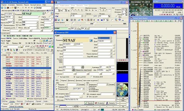 Нажмите на изображение для увеличения.  Название:SU9AF.JPG Просмотров:303 Размер:340.1 Кб ID:110421