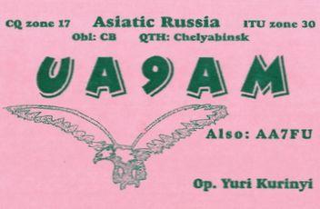 Название: ua9am-qsl.jpg Просмотров: 1200  Размер: 14.5 Кб